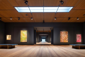 Garangula Gallery - Harden